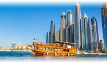 Tours a Dubái Todo Incluido 2018