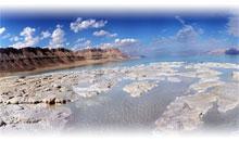 israel: tierra santa con mar muerto y mar rojo (+1 noche en tel aviv)