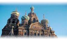 Paquetes Vacacionales para Rusia Vuelo y Hotel Incluido