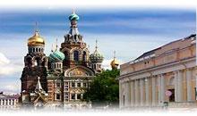 ¿Cuanto Cuesta Viajar de México a Rusia?