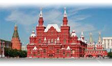 Agencia de viajes para Rusia en México