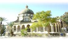 Paquetes Vacacionales para Tierra Santa Vuelo y Hotel Incluido