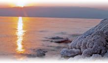 israel: tierra santa con mar muerto y mar rojo