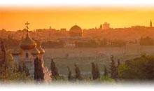 israel: jerusalem y mar muerto