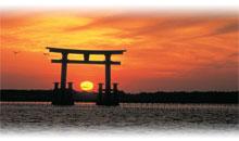 gran japon con hiroshima