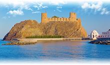 Viajes a Omán desde México
