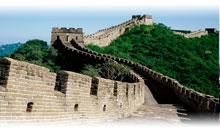 china imperial y hong kong  (tren beijing/xian 2ª clase)