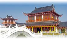 tokyo y china express (tren alta velocidad beijing-shanghai 2 clase)