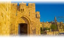 Ofertas de Hotel y Vuelo a Israel desde