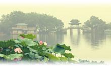 CHINA BELLA  (Tren Beijing/Xian 2ª Clase)