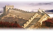 CHINA: BEIJING Y SHANGHAI