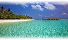 oferta hotel kanuhura (hab. beach bungalow) en mp