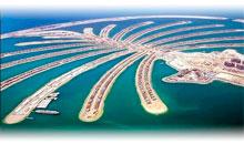 DUBAI ESPECIAL NAVIDAD (Hotel Radisson Blue)