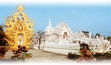 tailandia triangulo de oro especial navidad