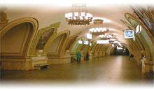 gran rusia, perlas del báltico y fiordos (tren alta velocidad moscú-san petersburgo todo incluido)