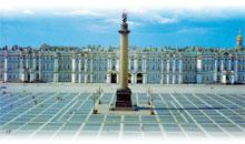 Planes Turisticos de Uruguay a Dinamarca 2019