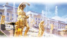 Tours a Rusia Todo Incluido 2019