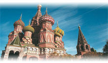 Planes de Viaje a Rusia desde Montevideo con Tiquetes Aereos