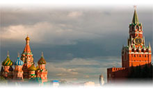 rusia clásica (tren alta velocidad moscú-san petersburgo todo incluido)