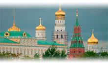 Planes de Viaje a Rusia desde  con Tiquetes Aereos