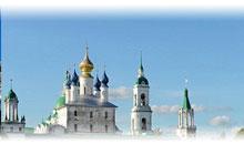 rusia clásica y perlas del báltico (todo incluido)