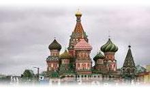 Ofertas de Hotel y Vuelo a Rusia desde