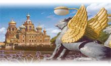 RUSIA CLÁSICA Y LA CORONA NÓRDICA CON PRAGA (Todo incluido)