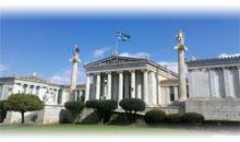 Ofertas de Hotel y Vuelo a Grecia desde Montevideo