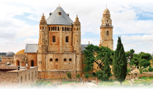 Viajes a Tierra Santa desde México