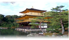 Paquetes a Japón desde CDMX Economicos