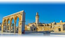 esencias de medio oriente