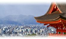 Planes Turisticos de Venezuela a Japón 2019