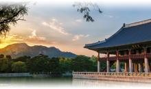 Viajes a Corea del Sur desde México Guadalajara