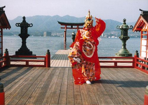 descubriendo japon (hakone)