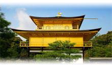 Planes de Viaje a Japón desde CDMX con Tiquetes Aereos