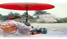japon milenario y alpes japoneses (con nikko)