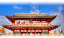 Agencia de viajes para Japón en México