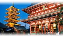 Planes Todo Incluido para Japón Baratos