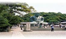 japon banzai y espiritual con hiroshima y nikko