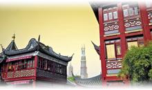 china imperial (shanghai/shanghai)