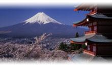 japon esencial y espiritual con hiroshima (aeromexico)