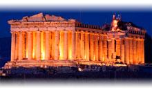 grecia: atenas con santorini (fin en santorini)