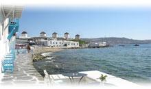 ATENAS, MYKONOS Y SANTORINI (Fin en Santorini)