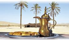 magica jordânia (guias em português)