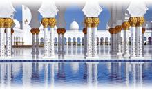 Planes de Viaje a Medio Oriente desde CDMX con Tiquetes Aereos