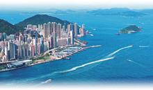 china milenaria con hong kong