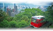 CHINA MILENARIA CON HONG KONG (Tren Beijing/Xian 2ª Clase)