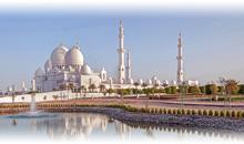 INDIA: TRIANGULO DORADO CON ESTILO CON DUBAI Y ABU DHABI