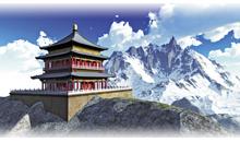 Tours a Nepal Todo Incluido 2020