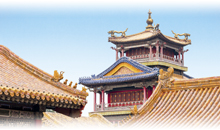 oferta china: beijing y shanghai